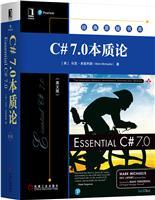 C# 7.0本质论(英文版)[按需印刷]