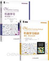 [套装书]机器学习精讲:基础、算法及应用+机器学习:算法视角(原书第2版)(2册)