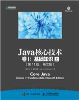 Java核心技术 卷I 基础知识 第11版 英文版 上下册