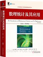 数理统计及其应用(英文版・原书第6版)