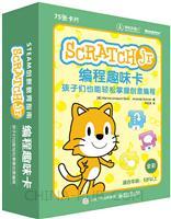 ScratchJr编程趣味卡:孩子们也能轻松掌握创意编程