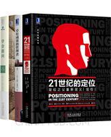 """[套装书]21世纪的定位:定位之父重新定义""""定位""""+卓有成效的管理者+欢迎来到你的世界+学会提问(原书第11版)(4册)"""