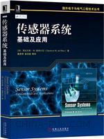 传感器系统:基础及应用