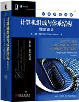 计算机组成与体系结构:性能设计(英文版・原书第10版)