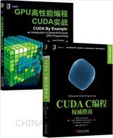 [套装书]CUDA C编程权威指南+GPU高性能编程CUDA实战[图书](2册)