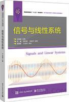 信号与线性系统