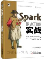Spark实战