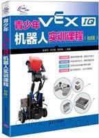 青少年VEX IQ机器人实训课程(初级)