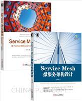 [套装书]Service Mesh微服务架构设计+Service Mesh实战:基于Linkerd和Kubernetes的微服务实践(2册)
