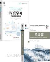 [套装书]R语言:实用数据分析和可视化技术(原书第2版)+深度学习:R语言实践指南(2册)