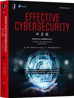 Effective Cybersecurity中文版