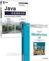 [套装书]Effective Java中文版(原书第3版)+Java并发编程实战(2册)