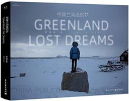 格陵兰消逝的梦(精装版)(全彩)