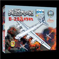 Q书架 爱拼3D益智手工 B-29轰炸机