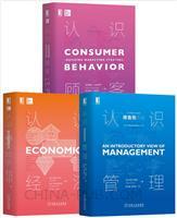 [套装书]认识管理+认识顾客(原书第13版)+认识经济(3册)
