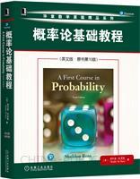 概率论基础教程(英文版・原书第10版)
