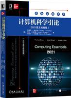 计算机科学引论(2021英文精编版)