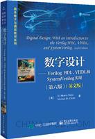 数字设计――Verilog HDL、VHDL和SystemVerilog实现(第六版)(英文版)