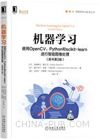 机器学习:使用OpenCV、Python和scikit-learn进行智能图像处理(原书第2版)