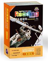 培生阅读街英语分级阅读(第4级)