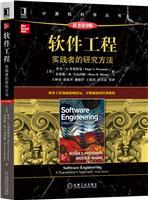 软件工程:实践者的研究方法(原书第9版)