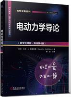 电动力学导论(英文注释版・原书第4版)