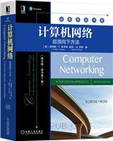 计算机网络:自顶向下方法(英文版・原书第7版)