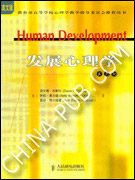 发展心理学(英文影印版.第九版)