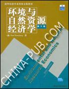 环境与自然资源经济学(英文影印版.第6版)
