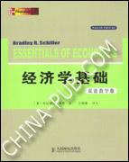 经济学基础(双语教学版.第4版)[按需印刷]