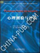 (特价书)心理测验与评估(英文影印版.第六版)