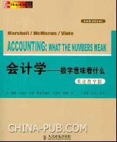 会计学:数字意味着什么(双语教学版.第六版)
