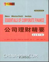 (特价书)公司理财精要(双语教学版.第4版)