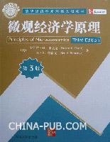 微观经济学原理(英文版.第3版)