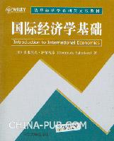 国际经济学基础(英文影印版)