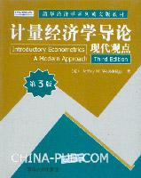 计量经济学导论:现代观点(英文影印版.第3版)