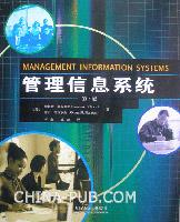 管理信息系统(第7版)[按需印刷]