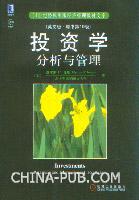 (特价书)投资学:分析与管理(英文版.原书第10版)