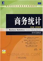(特价书)商务统计(英文版.原书第6版)(附光盘)