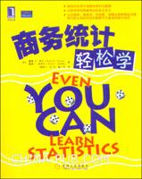 商务统计轻松学[图书]