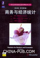 (特价书)商务与经济统计(英文版.原书第6版)(附光盘)