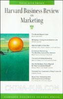 市场营销(哈佛商业评论系列)(英文原版进口)
