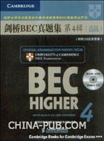 剑桥BEC真题集第4辑(高级)(附听力CD及答案)