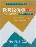 微观经济学.亚洲版(英文影印版)