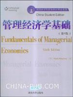 管理经济学基础:第9版:英文