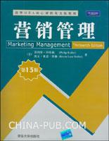营销管理(第13版).英文版