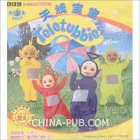 天线宝宝-Teletubbies(2007 第1集)