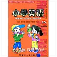 小学英语-活动手册6A(小学英语)(义务教育课)