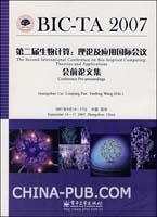 第二届生物计算:理论及应用国际会议会前论文集