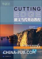朗文当代英语教程-学生用书6(外研社)